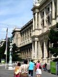 Construção oficial no centro de Viena Imagem de Stock Royalty Free