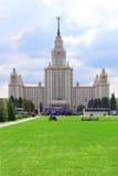A construção principal da universidade estadual de Moscovo nomeada após M.V. Lo Fotos de Stock Royalty Free