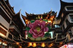 construção tradicional chinesa Imagens de Stock Royalty Free