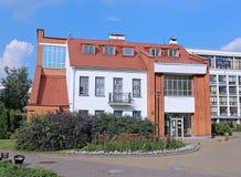 A construção um museu da história do cinema bielorrusso em Minsk Imagem de Stock