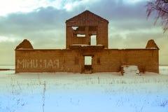 Construção velha sozinha Foto de Stock
