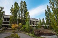 Construções abandonadas da zona de Pripyat Chornobyl da cidade fantasma Fotografia de Stock Royalty Free