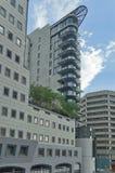 Construções bonitas novas do negócio em Joanesburgo imagens de stock