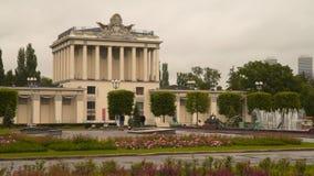 Construções em VDNH em Moscou video estoque