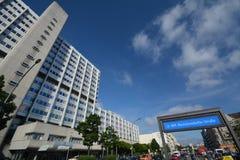 Construções Pharma AG, de administração e de laboratório de Bayer de fármacos dos cuidados médicos de Bayer em Berlim, Alemanha Fotos de Stock