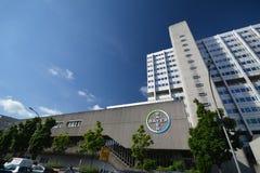 Construções Pharma AG, de administração e de laboratório de Bayer de fármacos dos cuidados médicos de Bayer em Berlim, Alemanha Imagens de Stock