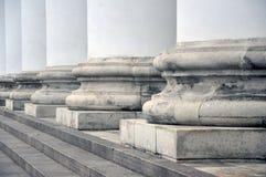 Constru??es e arquitetura Fundação do teatro de Bolshoi em Moscou imagem de stock royalty free