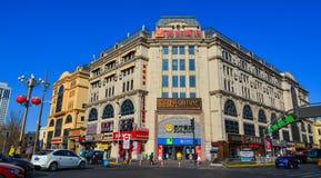 Constru??es na baixa em Harbin, China fotografia de stock