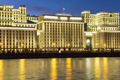 Constru??o principal do minist?rio de defesa da Federa??o Russa Minoboron e do rio de Moskva Moscovo, R?ssia imagens de stock royalty free