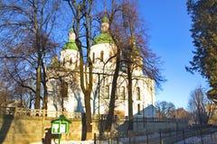 Construa a igreja do monastério do ` s do St Cyril e a catedral, Kiev, Ucrânia Foto de Stock Royalty Free