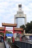 Construcción de las aduanas de la ciudad amoy Imagen de archivo libre de regalías