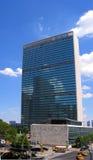 Construcción de Naciones Unidas foto de archivo