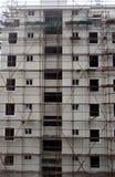 Construcción de viviendas china Fotos de archivo libres de regalías