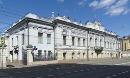 Construcción de viviendas A general P Yermolov Fotos de archivo libres de regalías