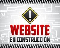 Construccion del en del sitio web - el sitio web bajo español de la construcción manda un SMS Imagen de archivo