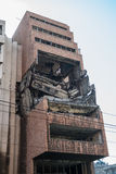 Construction bombardée à Belgrade image libre de droits