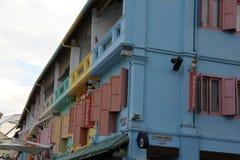 Construction colorée Photos libres de droits