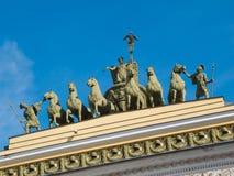 Construction d'état-major à St Petersburg. Image libre de droits