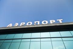 Construction d'aéroport Photo libre de droits