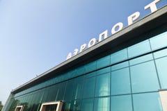 Construction d'aéroport Photos libres de droits