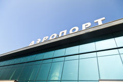 Construction d'aéroport Photos stock