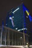 Construction d'administration d'État par nuit Photographie stock libre de droits