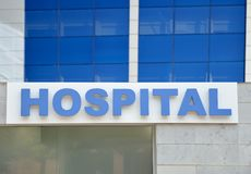 Construction d'hôpital extérieure photo libre de droits