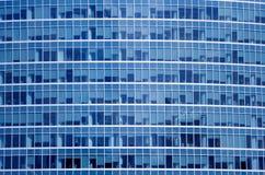 Construction de corporation Photo libre de droits
