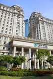 Construction de la Banque de Chine agricole Photos libres de droits