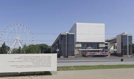 Construction de la grande roue 65 mètres à Rostov-On-Don Photo libre de droits