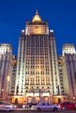 Construction de Ministère des Affaires Étrangères, Moscou Photographie stock libre de droits