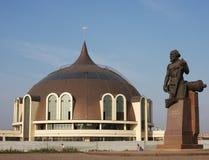 Construction de musée et de monument Photographie stock