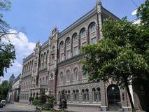 Construction de National Bank de l'Ukraine Images libres de droits