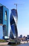 Construction de ville de Moscou de centre d'affaires d'évolution de tours Photos stock
