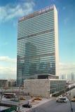 Construction des Nations Unies Images libres de droits