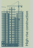Construction of high-rise buildings. Royalty Free Stock Photography