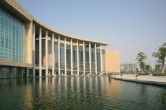 Construction moderne de musée Image libre de droits