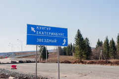 Construction of a new highway and a directional marker Royalty Free Stock Photography