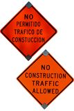 Construction Not Permitted Signs English and Spanish royalty free stock photography