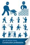 Construction professions. Illustration on white background Stock Image