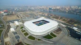 Rostov Arena. Rostov-on-Don. Russia Royalty Free Stock Photo