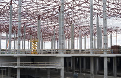 Construction site. Framework of the new building Stock Photo