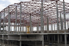 Construction site. Framework of the new building Royalty Free Stock Images