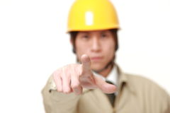Construction worker decided Royalty Free Stock Photography
