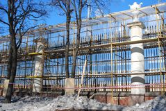 Construction works in Gorky Park Stock Photo
