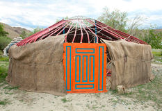 The construction of the yurt Stock Photos