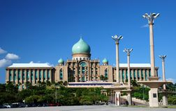 Constructions de Putrajaya Photographie stock