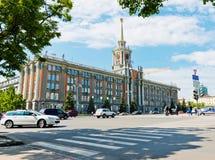 Construção da administração da cidade (câmara municipal) em Yekaterinburg Fotografia de Stock Royalty Free