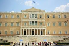 Construção grega do parlamento em Atenas Fotos de Stock