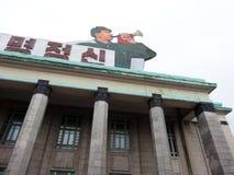 Construção na Coreia do Norte Fotografia de Stock